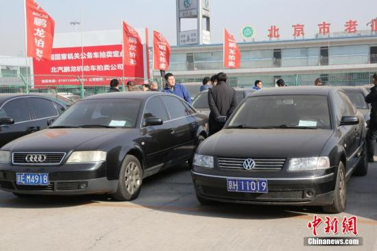"""3月15日,第二轮""""中央和国家机关公车改革取消车辆""""在北京北汽鹏龙机动车拍卖有限公司进行预展。定于3月18日和3月30日的第二轮""""中央和国家机关公车改革取消车辆专场拍卖会""""其中2场在北京北汽鹏龙机动车拍卖有限公司进行。3月18日预拍车辆为100辆,发放600个竞拍号码。拍卖标的有:奥迪、帕萨特、丰田吉普、雅阁、红旗、荣威、别克GL8、桑塔纳、金杯、柯斯达,以及奔驰、宝马、卡迪拉克、林肯等外事用车。此外,亚运村公车拍卖会将于3月28日进行。中新社发 刘宪国 摄 图片来源:CNSPHOTO"""