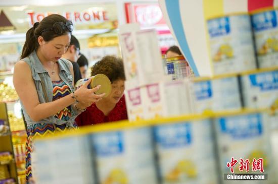 法国召回疑似沙门氏菌污染的婴幼儿配方乳粉
