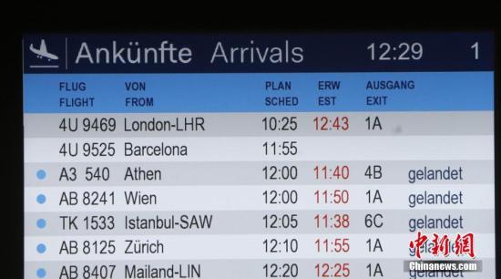 坠毁A320上或载40余名西班牙人 西国王会晤奥朗德