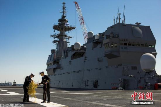 """资料图:日本海上自卫队最大舰艇""""出云""""号护卫舰。"""