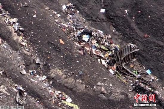 德翼失事客机遇难者包括多国公民 正核实具体人数