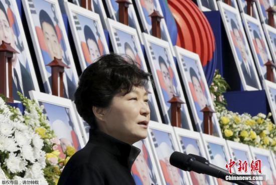 韩媒:朴槿惠离开拉美回国 总理请辞等事务堆积