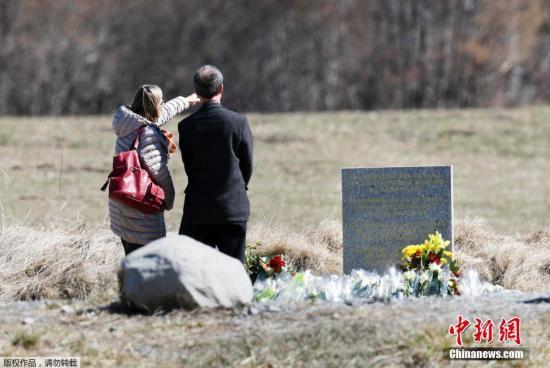 外媒:德翼航空将向遇难者家属提供每人5万欧补助