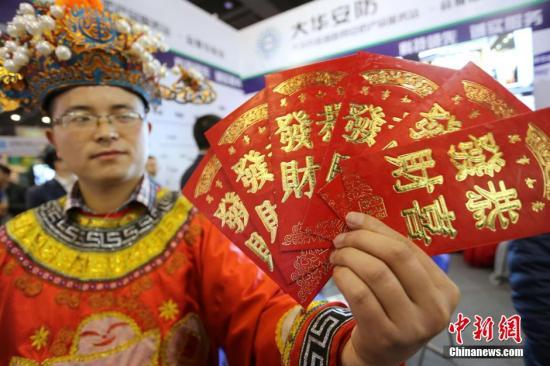 """在中国传统节日""""春节"""",年长者会给孩子们红包,即所谓的""""压岁钱"""",以讨个好彩头。 杨正华 摄"""