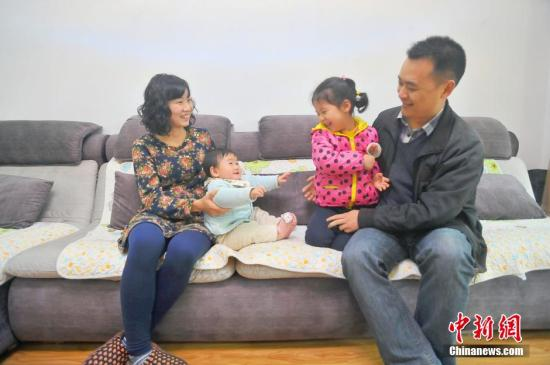 Chinese netizens slam calls for income cuts to encourage second births