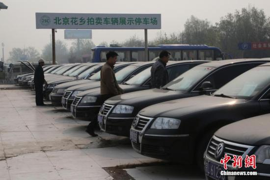 资料图:第三轮中央公车专场拍卖会。发 刘宪国 摄 图片来源:CNSPHOTO