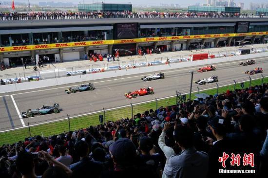 """为筹措善款 F1出售2020赛季方格旗""""位置"""""""