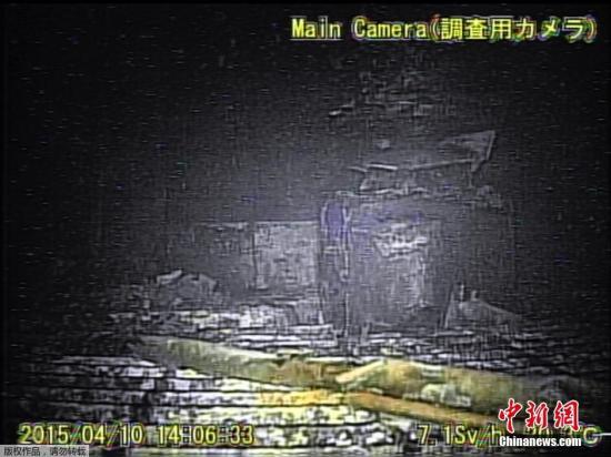 资料图:2015年4月14日消息,近日,日本,向福岛第一核电站1号机组的反应堆安全壳内投入的棒状机器人因不明原因停止了移动。图为机器人拍摄的反应堆图片。
