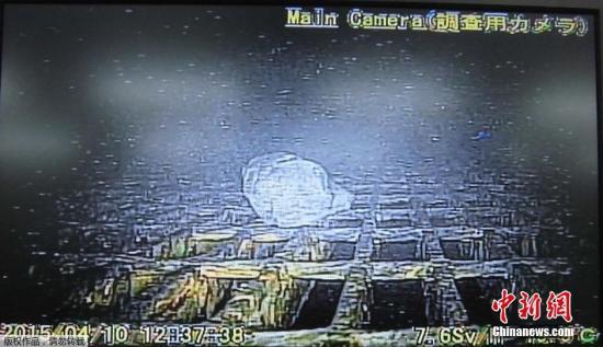 2015年4月14日消息,近日,日本,向福岛第一核电站1号机组的反应堆安全壳内投入的棒状机器人因不明原因停止了移动。图为机器人拍摄的反应堆图片。
