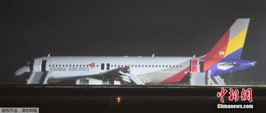 韩亚航空公司不批女员工生理假 被判罚200万韩元