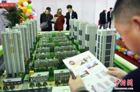 北京取消异地购房证明等材料 违规提取三年内不受理