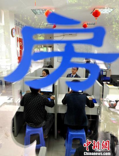 2017中国上市房企百强揭晓 万科中海恒大位居前三