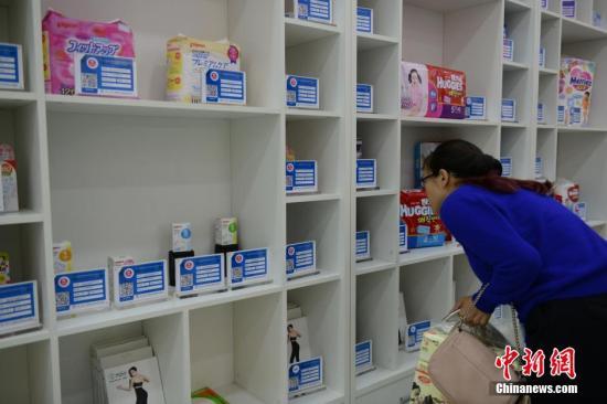 """跨境电商成海外品牌进入中国市场""""跳板"""""""