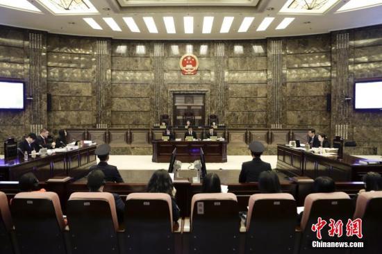 资料图:最高法公开审理一起案件。<a target='_blank' href='http://www.chinanews.com/'>中新社</a>发 李慧思 摄