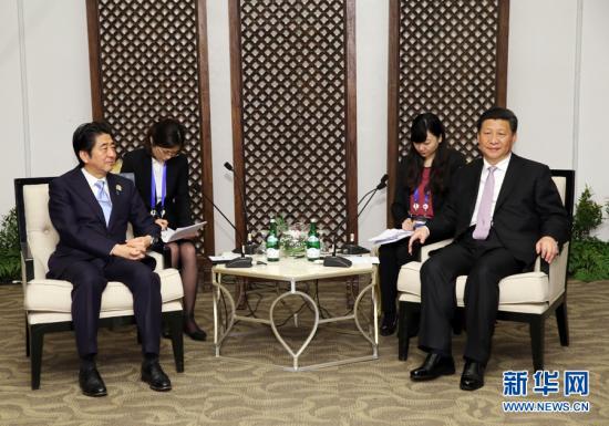 """日媒分析未来亚太局势 重弹""""中国威胁""""老调"""