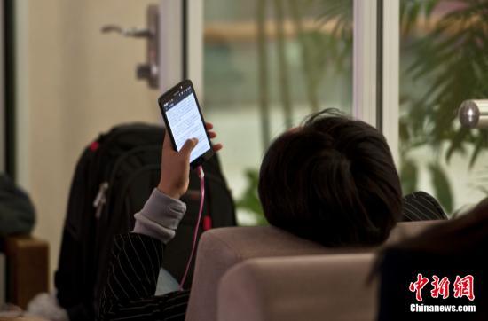 中國3.78億人參與數字閱讀人均年閱讀10本電子書