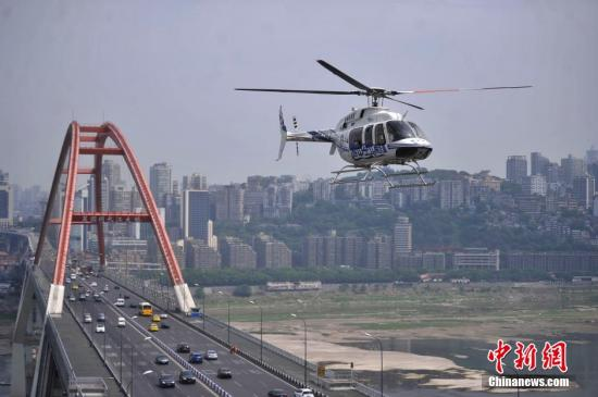 资料图:重庆通航集团直升机。陈超 摄