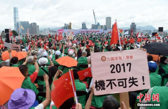 香港舆论:支持普选民意清晰 反对派应顺民意