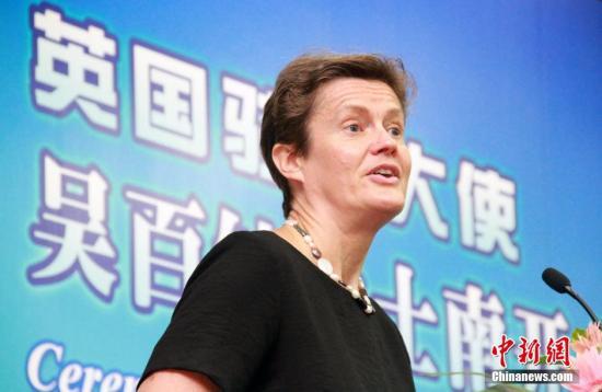 资料图:英国驻华大使吴百纳女士。张道正 摄