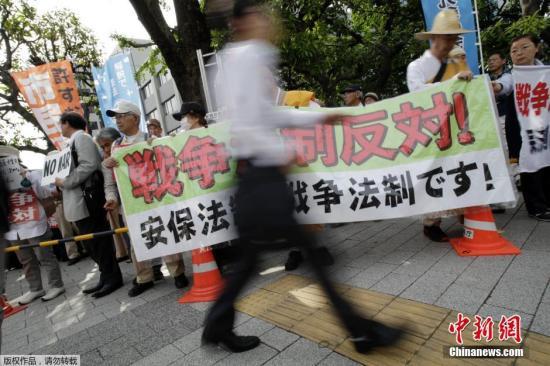 """六成日本民众不赞同新安保法案 指其""""没必要"""""""
