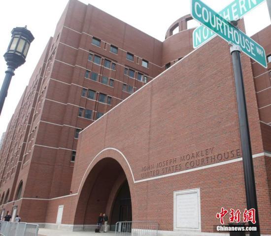 当地时间13日,波士顿马拉松爆炸案控辩双方分别做出结案陈词,12人陪审团即将裁决到底是判被告焦哈尔・萨纳耶夫死刑还是终身监禁不得保释。图为此案审判地波士顿的约翰・约瑟夫・莫克雷联邦法院。 <a target='_blank' href='http://www.chinanews.com/'>中新社</a>发 邓敏 摄