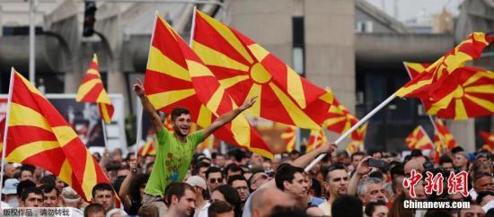 资料图:马其顿人民与国旗。