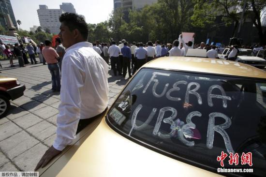 当地时间2015年5月25日,墨西哥墨西哥城,数千出租车司机游行抗议Uber公司的不正当竞争,要求政府对Uber采取行动。