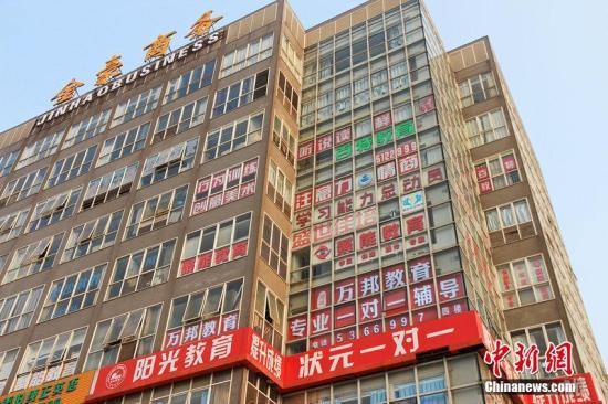 """北京查处60余个校外培训机构 多家""""超前教学""""被喊停"""