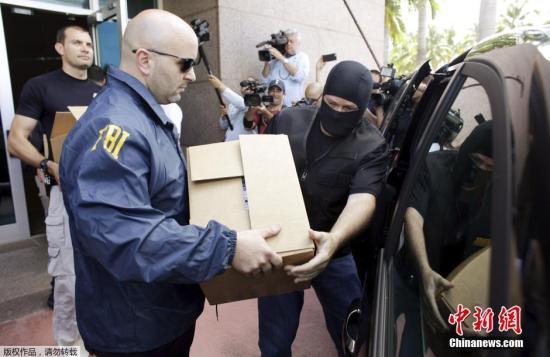 美国在国际足联贪污案中对14人提起指控 6人认罪