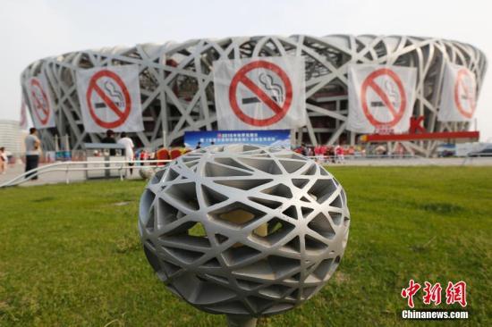 资料图:鸟巢悬挂巨幅禁烟标志。中新社发 王骏 摄