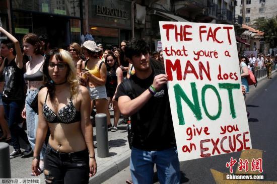 """资料图:""""Me Too""""运动在世界范围内引起巨大反响。图为以色列耶路撒冷人民反性侵犯游行。"""