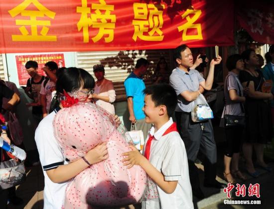 6月8日,山东高考结束,济南一考点外,弟弟手捧玩具熊迎接参加高考姐姐。<a target='_blank' href='http://www.yongnian.com/'>永年信息社</a>发 张勇 摄