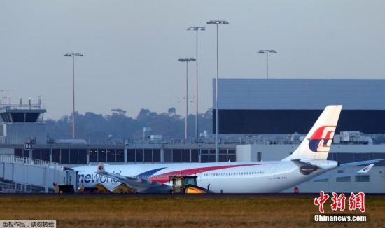 资料图:马来西亚航空的客机停在墨尔本国际机场。