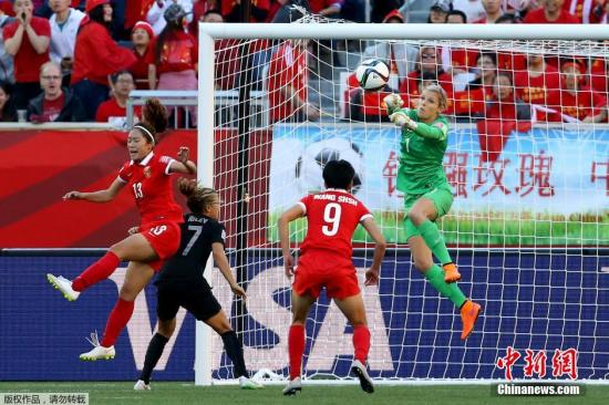 FIFA to make vote public for 2023 women's World Cup host