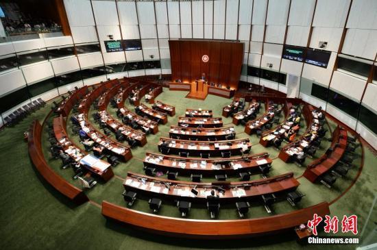 资料图:香港特别行政区立法会。<a target='_blank' href='http://www.chinanews.com/'>中新社</a>发 侯宇 摄