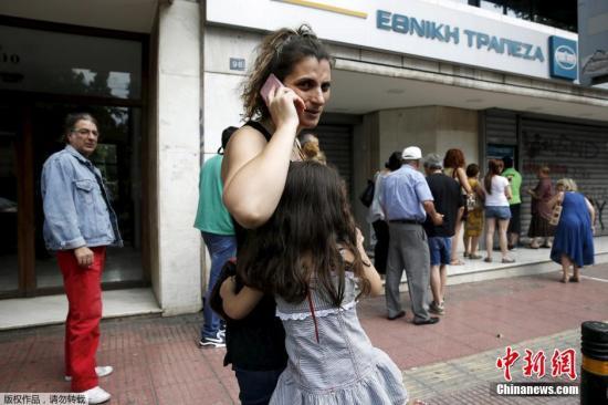 疫情严重冲击希腊经济 2020上半年财政赤字高达61亿欧元