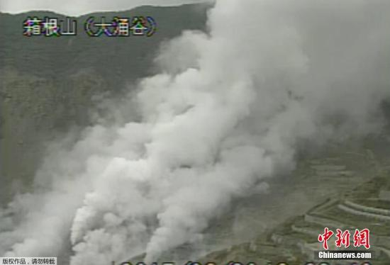 材料图:2015年,日本景象厅称箱根山发作小范围喷收。