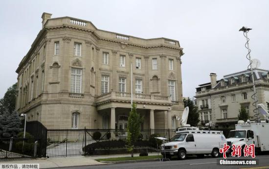 图为位于华盛顿的古巴利益代表处。1961年至今,美国古巴两国外交交流通过各自在对方的利益代表处,所谓利益代表处名义上隶属于两国境内的瑞士使馆。