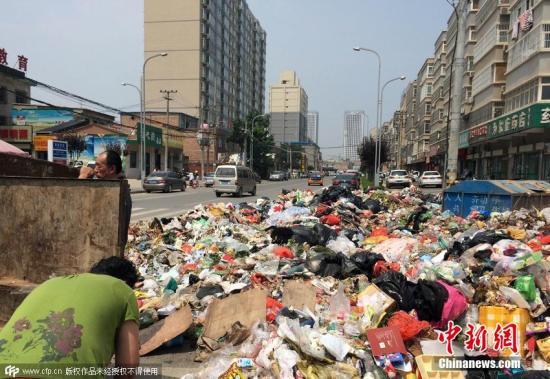"""消灭垃圾围城打造""""无废城市""""数万亿市场呼之欲出"""