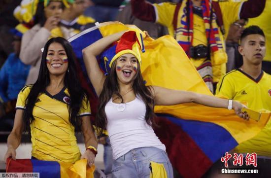 材料图:好洲杯上的列国球迷。