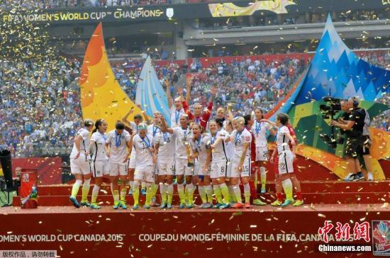 资料图:美国女足在2015年夺得女足世界杯冠军。