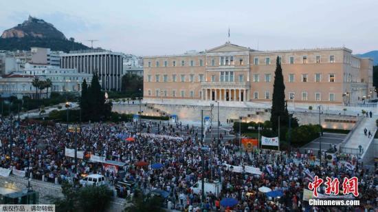 资料图:当地时间2015年7月10日,希腊民众举行大规模反紧缩游行示威。
