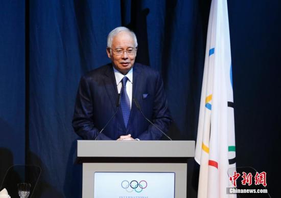 7月30日,国际奥委会第128次全会在马来西亚吉隆坡开幕,马来西亚总理纳吉布致辞。<a target='_blank' href='http://www.chinanews.com/'>中新社</a>发 杜洋 摄