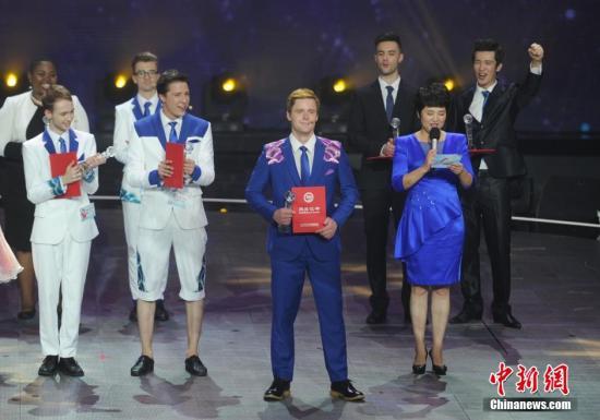 """资料图片:第十四届""""汉语桥""""总决赛,新西兰小伙获冠军。"""