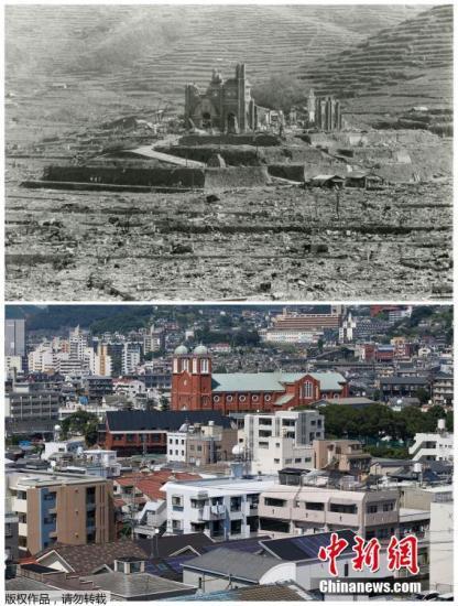 资料图:2015年7月28日,日本广岛原子弹爆炸70周年,对比图重现往昔。图为浦上天主堂。