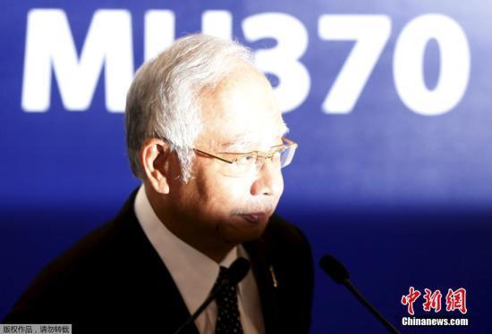 数亿美元去向不明 马来西亚反贪机构传唤纳吉布