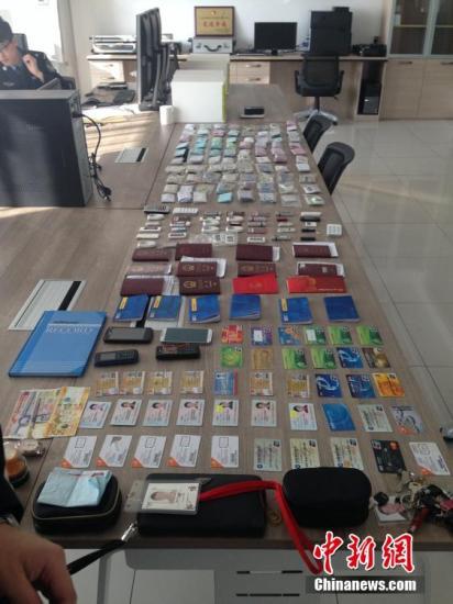 原料图:暗龙江破特大跨国网络赌博案 涉案资金流达万亿。暗龙江警方供图