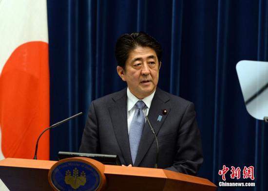 日本众院代表质询:立宪民主党首追究赏樱会等问题