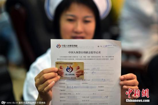 资料图:一名医护人员签订遗体捐献协议。 图片来源:CFP视觉中国