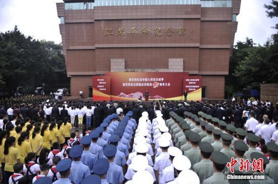 资料图:重庆红岩革命纪念馆。陈超 摄